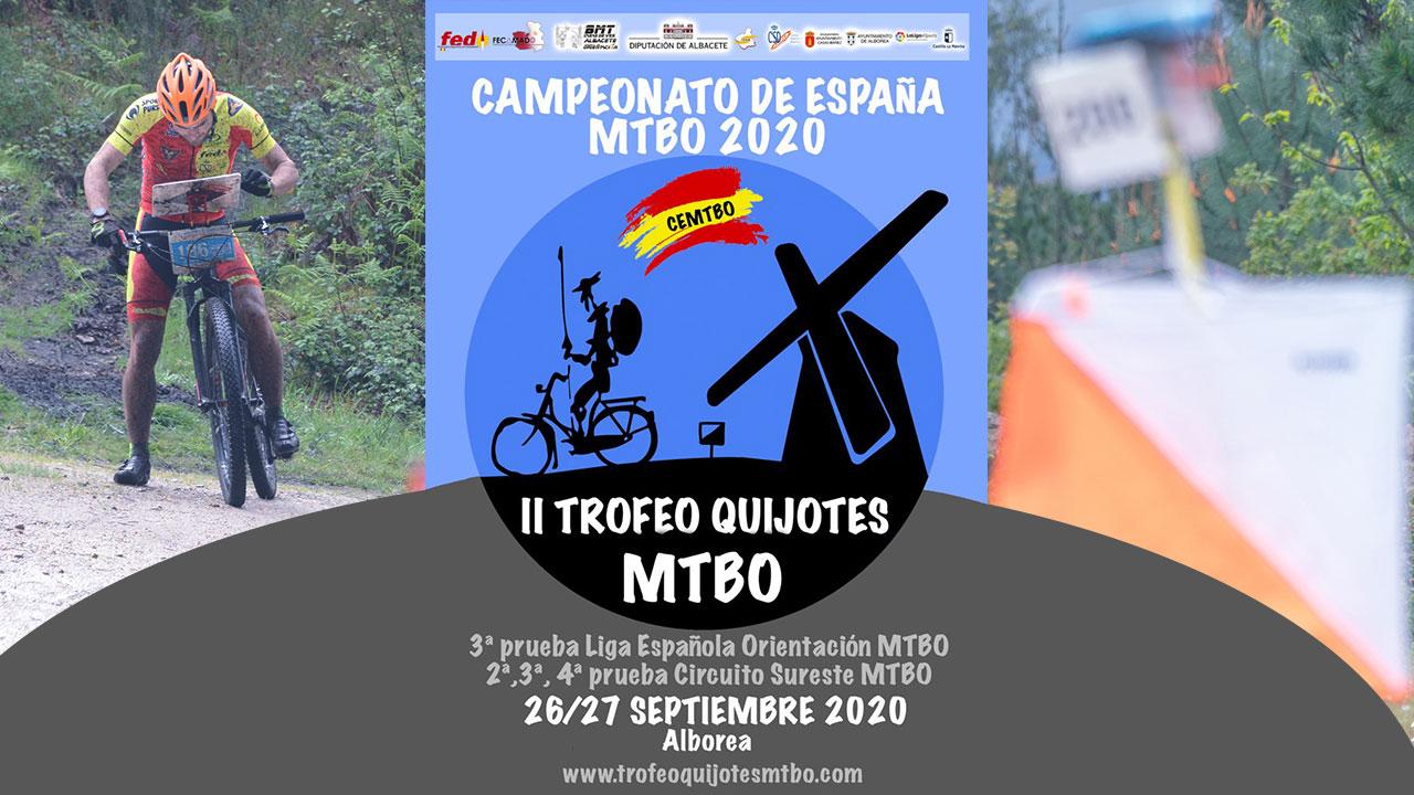 CEMTBO 2020